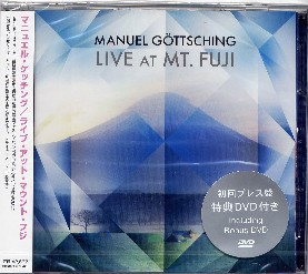 Live at Mount Fuji (Japan version with DVD)