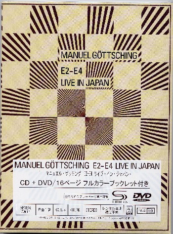 E2 E4 live in Japan (CD/DVD) Musicmine  IDBQ-9001